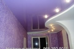 многоуровневые натяжные потолки Кривой Рог (9)