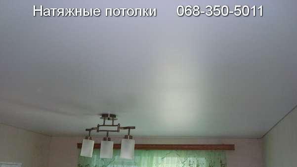 Купить недорого матовые натяжные потолки в Кривом Роге