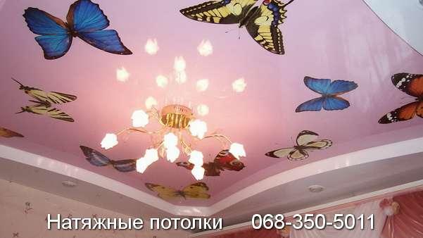 натяжные потолки с фотопечатью Кривой Рог (14)