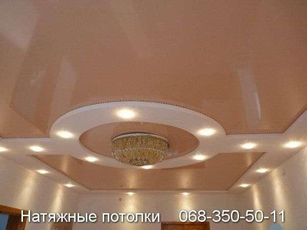 Многоуровневые натяжные потолки Кривой Рог (111)