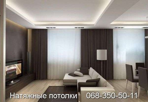 Многоуровневые натяжные потолки Кривой Рог (112)