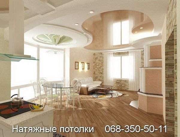 Многоуровневые натяжные потолки Кривой Рог (114)