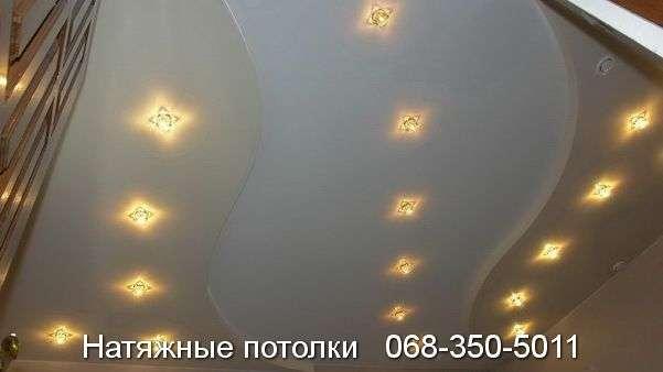 Многоуровневые натяжные потолки Кривой Рог (131)