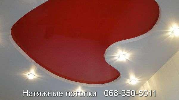 Многоуровневые натяжные потолки Кривой Рог (134)