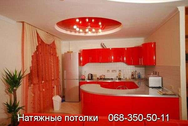 Многоуровневые натяжные потолки Кривой Рог (77)