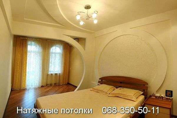 Многоуровневые натяжные потолки Кривой Рог (84)
