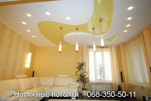 Многоуровневые натяжные потолки Кривой Рог (92)