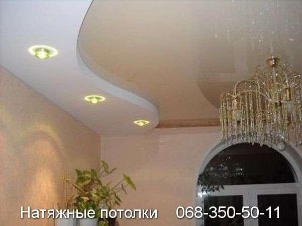 Многоуровневые натяжные потолки Кривой Рог (98)
