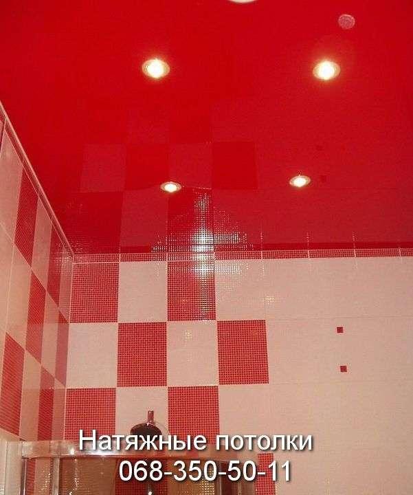 Натяжные потолки в ванную Кривой Рог