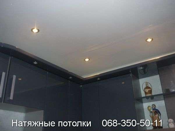 Натяжные потолки в кухню Кривой Рог
