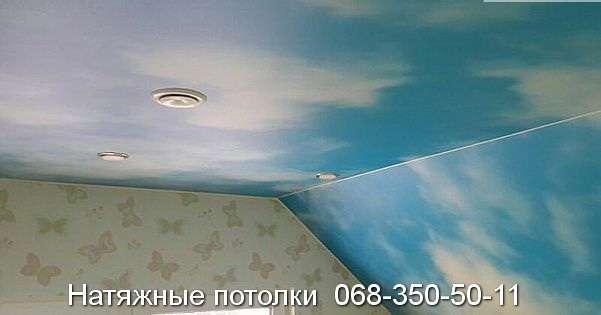 Натяжные потолки - заказать в Кривом Роге