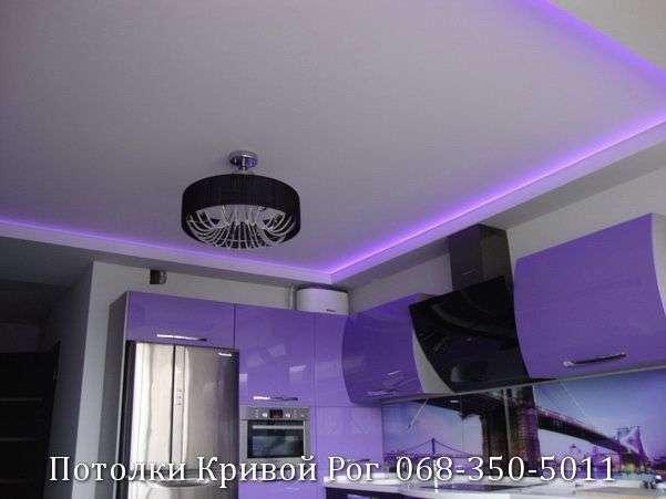 Натяжные потолки с подсветкой заказать в Кривом Роге (1)