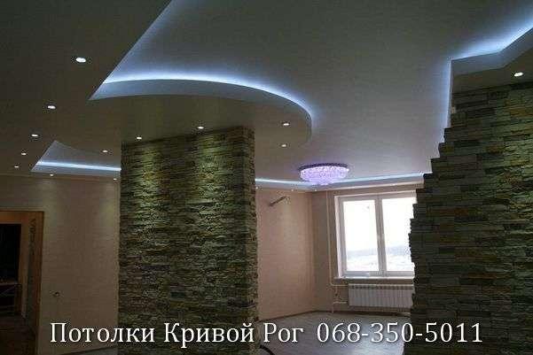 Натяжные потолки с подсветкой заказать в Кривом Роге (15)