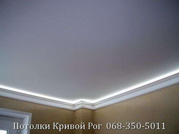 Натяжные потолки с подсветкой заказать в Кривом Роге (17)
