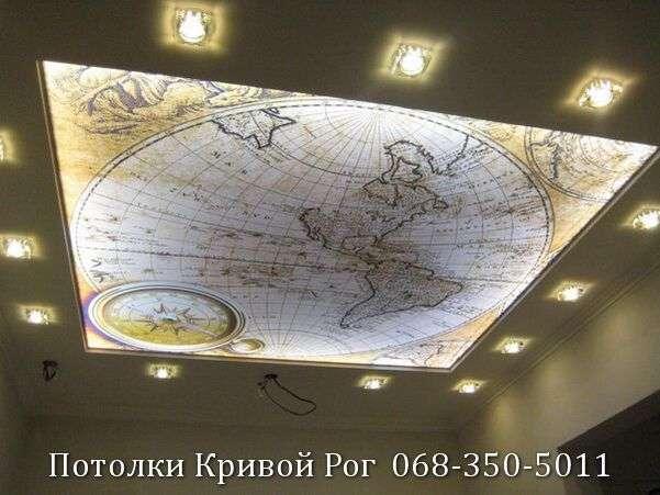 Натяжные потолки с подсветкой заказать в Кривом Роге (2)