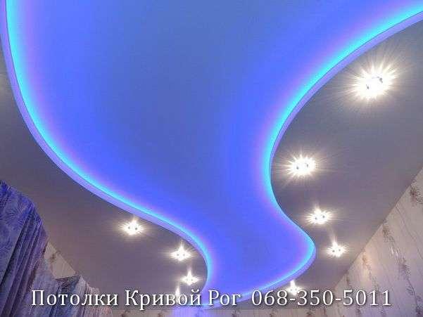 Натяжные потолки с подсветкой заказать в Кривом Роге (23)