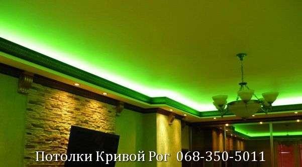 Натяжные потолки с подсветкой заказать в Кривом Роге (28)
