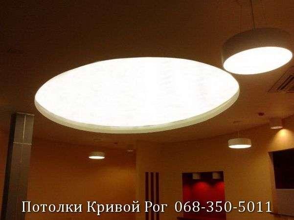 Натяжные потолки с подсветкой заказать в Кривом Роге (30)