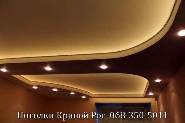 Натяжные потолки с подсветкой заказать в Кривом Роге (33)