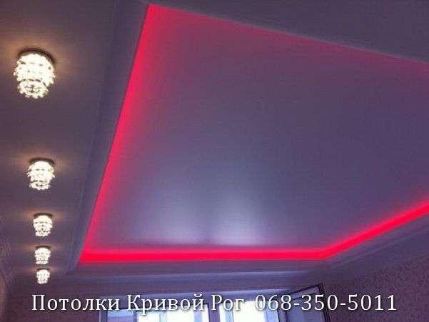 Натяжные потолки с подсветкой заказать в Кривом Роге (34)