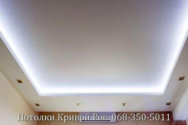 Натяжные потолки с подсветкой заказать в Кривом Роге (4)