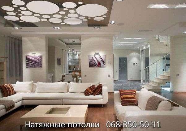 перфорированные резные натяжные потолки (19)