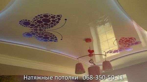 перфорированные резные натяжные потолки (40)
