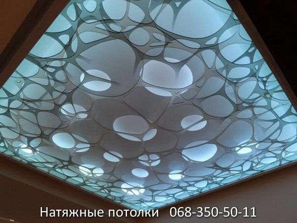 перфорированные резные натяжные потолки (52)
