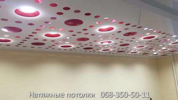 перфорированные резные натяжные потолки (58)