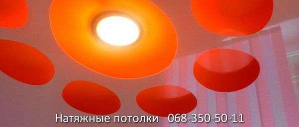 перфорированные резные натяжные потолки (59)