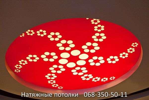 перфорированные резные натяжные потолки (65)
