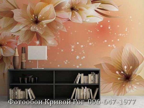 Фотообои Кривой Рог (10)