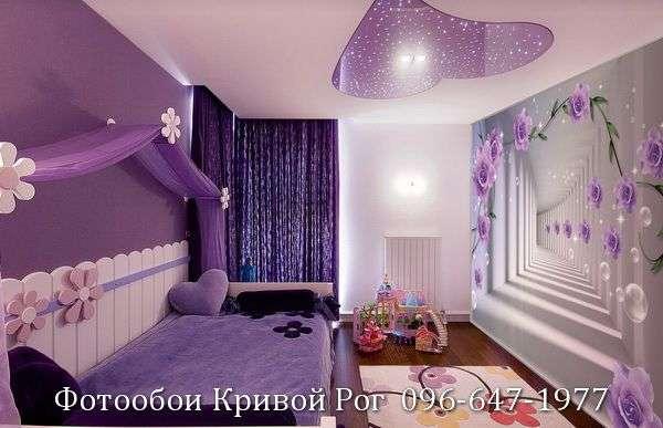 Фотообои Кривой Рог (6)