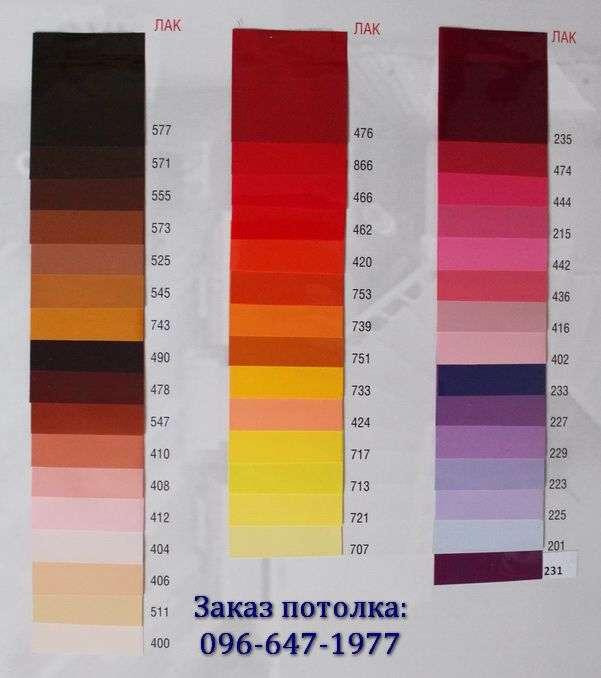 Натяжные потолки Кривой Рог, каталог