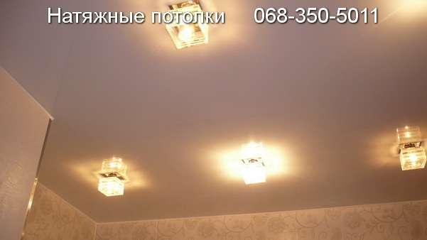 Натяжные потолки купить недорого в Кривом Роге