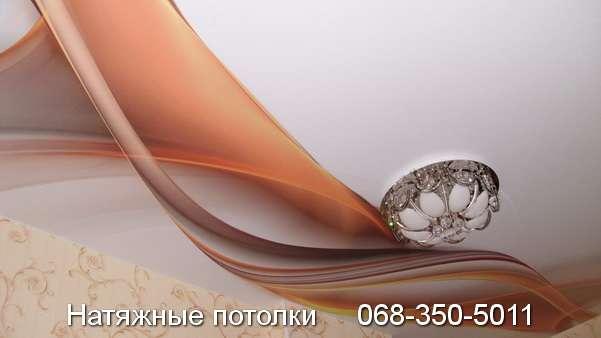 натяжные потолки с фотопечатью Кривой Рог (20)