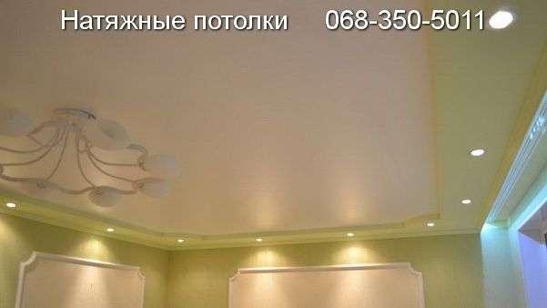 Матовые натяжные потолки Кривой Рог