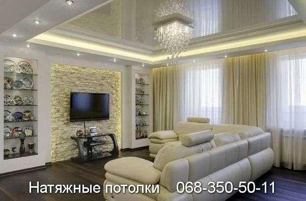 Многоуровневые натяжные потолки Кривой Рог (105)