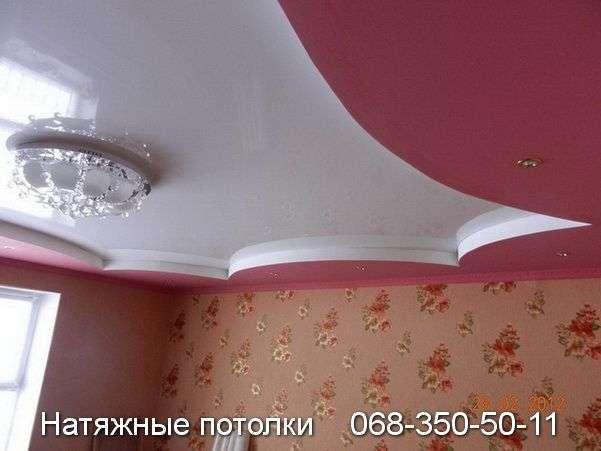 Многоуровневые натяжные потолки Кривой Рог (106)