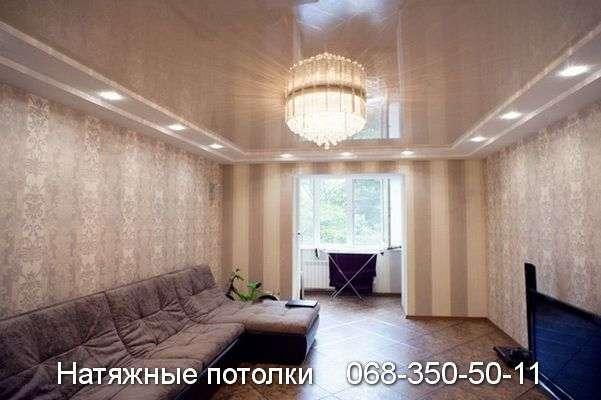 Многоуровневые натяжные потолки Кривой Рог (108)