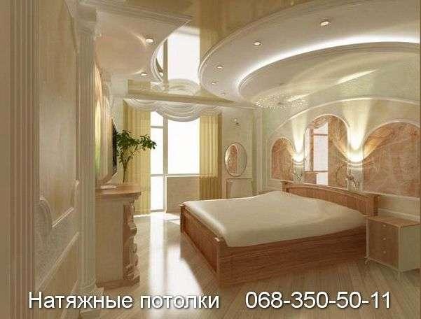 Многоуровневые натяжные потолки Кривой Рог (119)