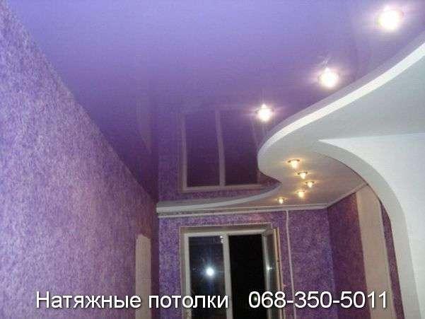 Многоуровневые натяжные потолки Кривой Рог (133)