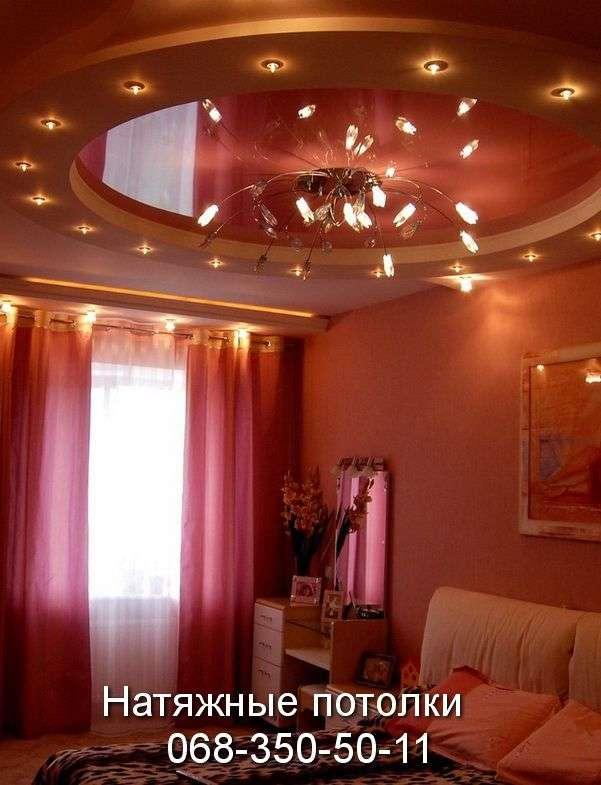 Многоуровневые натяжные потолки Кривой Рог (81)