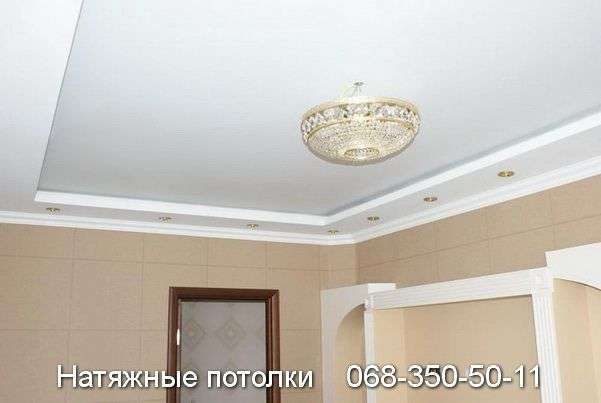 Многоуровневые натяжные потолки Кривой Рог Купить