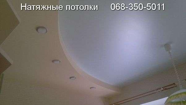 Сатиновые натяжные потолки Кривой Рог
