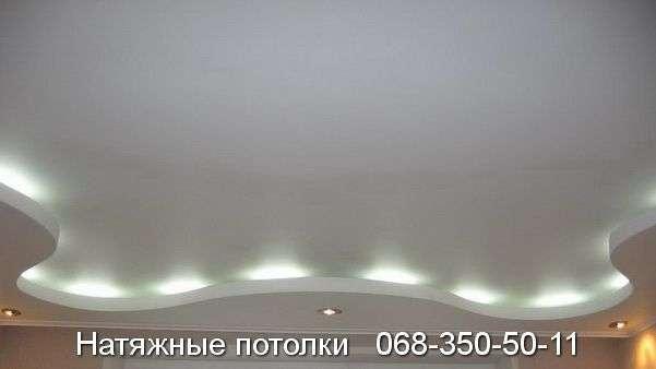 Тканевые натяжные потолки Кривой Рог