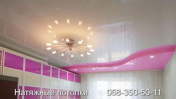 Натяжные потолки Кривой Рог Купить недорого