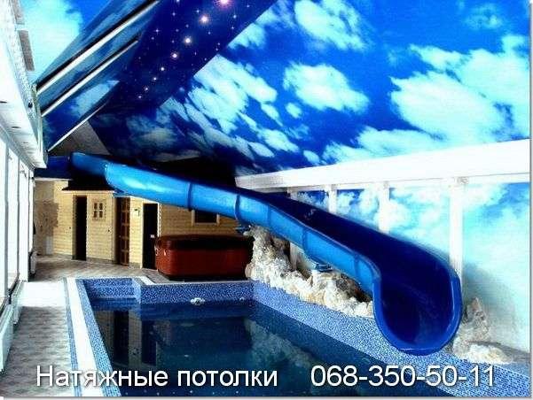Натяжные потолки в бассейн Кривой Рог