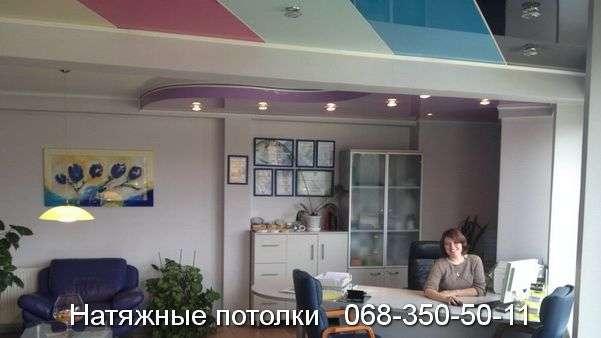 Натяжные потолки в офис Кривой Рог