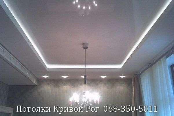Натяжные потолки с подсветкой заказать в Кривом Роге (14)
